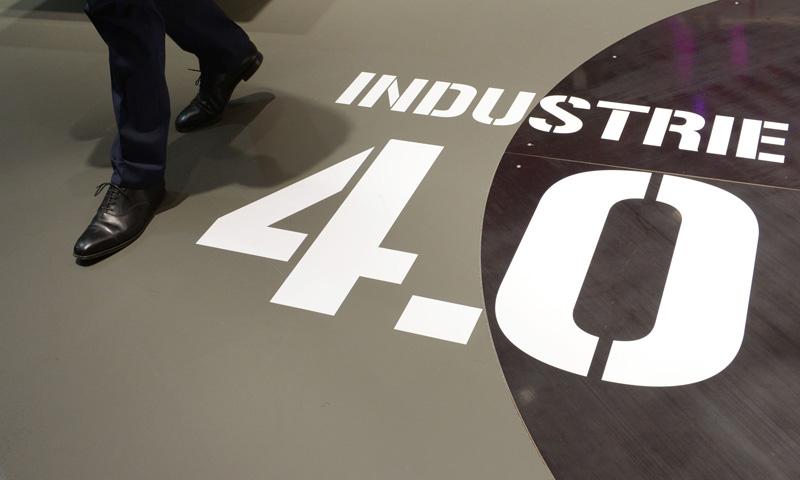 Индустрия 4.0 Holz Expert